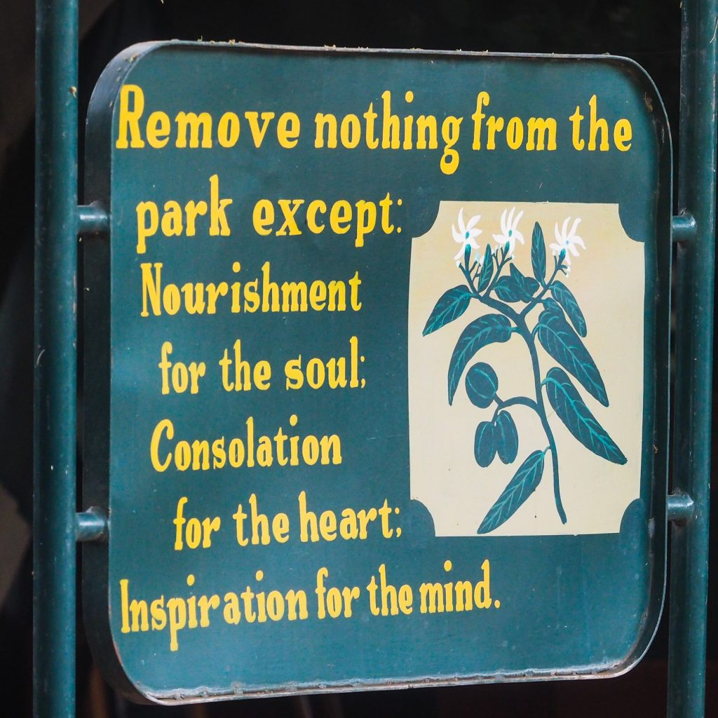 south africa park sign